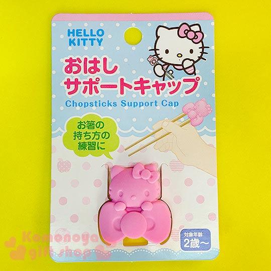 〔小禮堂〕Hello Kitty 筷子輔助器《粉.大臉.蝴蝶結》矽膠材質