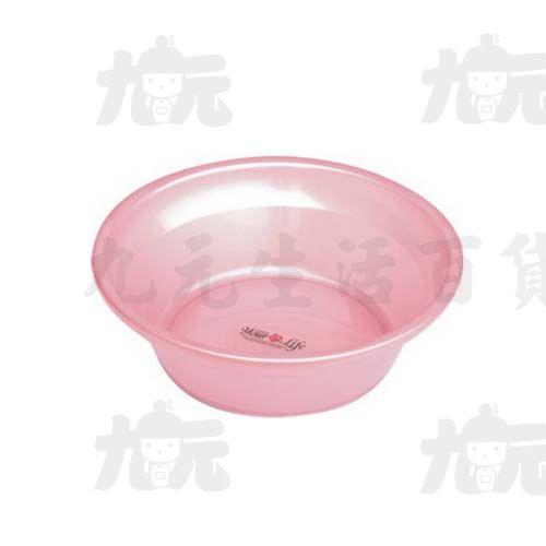 【九元生活百貨】聯府BC-310玫瑰310止滑面盆臉盆浴盆BC310
