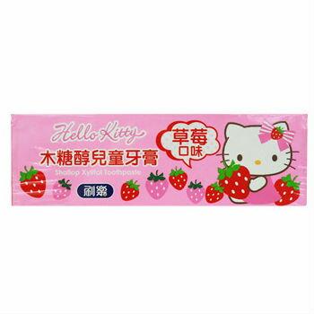 刷樂木糖醇兒童牙膏(Hello Kitty草莓)