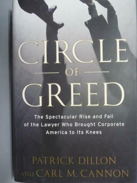 ~書寶 書T9/原文書_QFT~Circle of Greed_Patrick Dillo