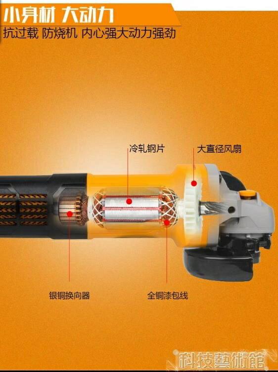 切割機 多功能家用磨光機手磨機拋光機打磨機切割機角磨機手砂輪   領券下定更優惠