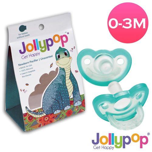 Jollypop香草安撫奶嘴0-3M綠贈貓頭鷹收納盒『121婦嬰用品館』