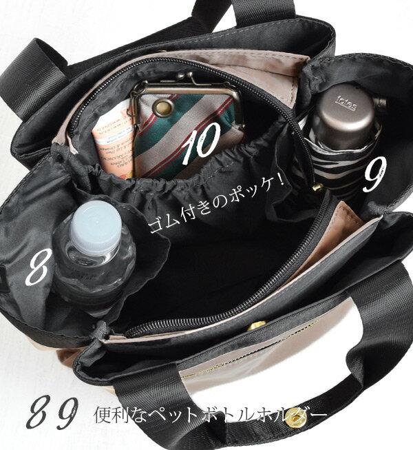 日本Legato Largo  / 休閒尼龍風格手提包 / LH-F1051*21127-1701845-日本必買 日本樂天代購(3780*1.381) 7