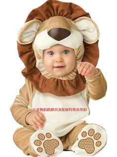 天姿舞蹈戲劇表演服飾特殊造型館:BABY008天姿訂製款小獅王動物造型寶寶爬爬裝男女加厚嬰兒連身套裝