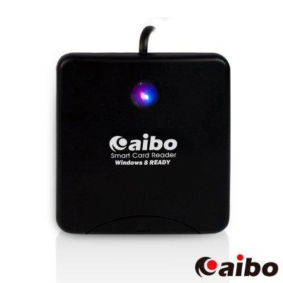 【新風尚潮流】aibo AB17 黑色餅乾ATM晶片讀卡機 SIM卡編輯軟體多合一晶片讀卡機 AB17