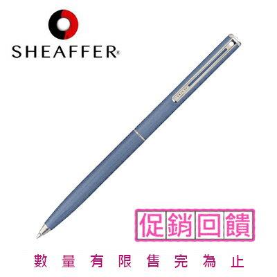 SHEAFFER 西华 A9系列 Agio-463 (蓝钢杆银夹) 原子笔 /支