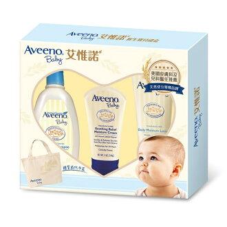 『121婦嬰用品館』美國 Aveeno 艾惟諾 新生寶貝禮盒(嬰兒燕麥沐浴洗髮精+嬰兒舒緩滋養霜+嬰兒燕麥保濕乳)