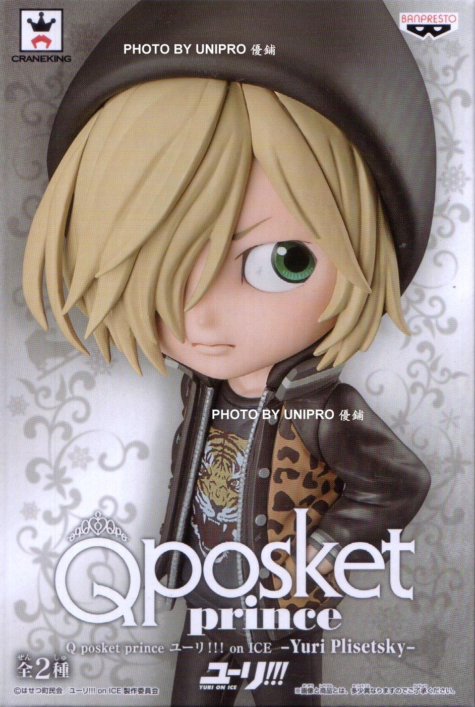 台灣代理版 日版 Q Posket Prince Yuri!! on ICE -Yuri Plisetsky- 王子 冰上的尤里 單售A款 Qposket 公仔