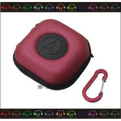 弘達影音多媒體 鐵三角 AT-HPP300 耳機收納盒 紅色 含金屬扣環 耳塞式耳機適用