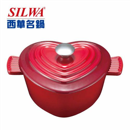【西華Silwa】22cm心型鑄鐵琺瑯湯鍋《刷卡分期+免運》