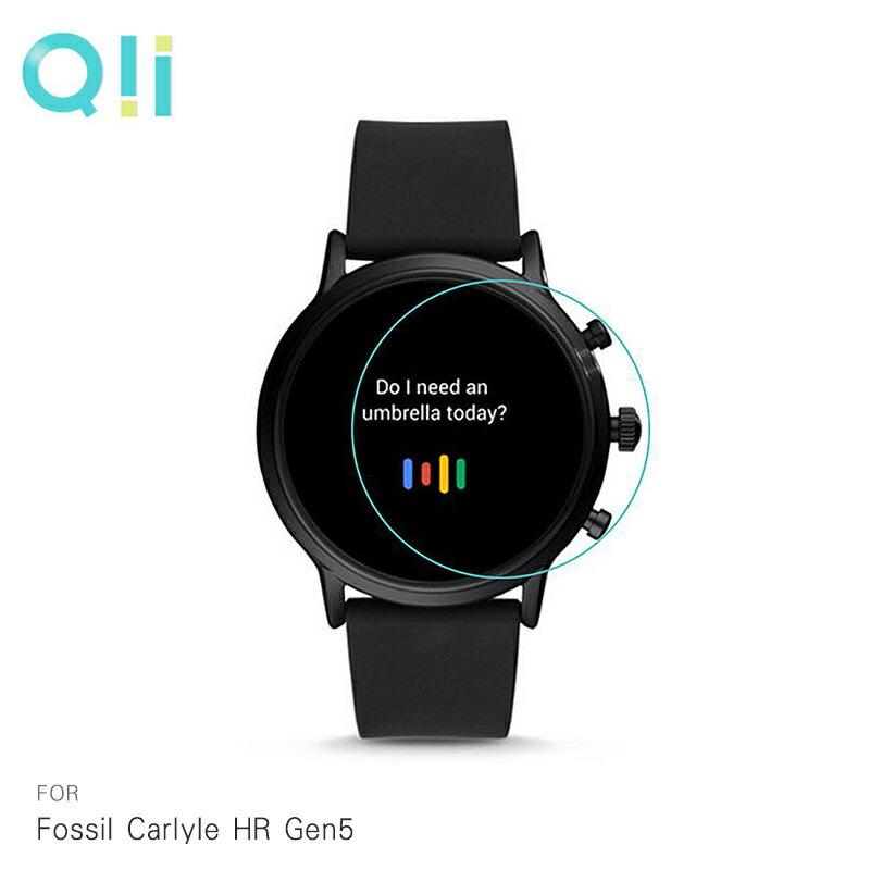 現貨到!強尼拍賣~Qii Fossil Carlyle HR Gen5 玻璃貼 (兩片裝) 手錶保護貼