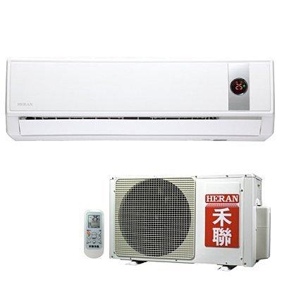 禾聯冷氣 HI-56B/HO-562N 能源級數2級 3.6KW 標準安裝 32300