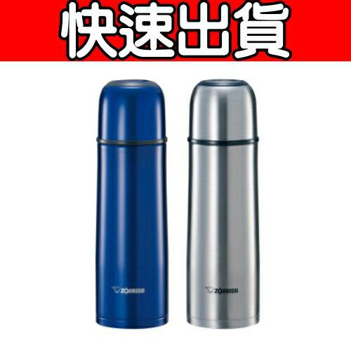 象印 500c.c不銹鋼真空保保溫瓶保冷瓶【SV-GR50】