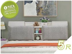 床頭箱【YUDA】克里斯5尺雪杉白雙人   床頭箱/床頭櫃 J8F 060-1