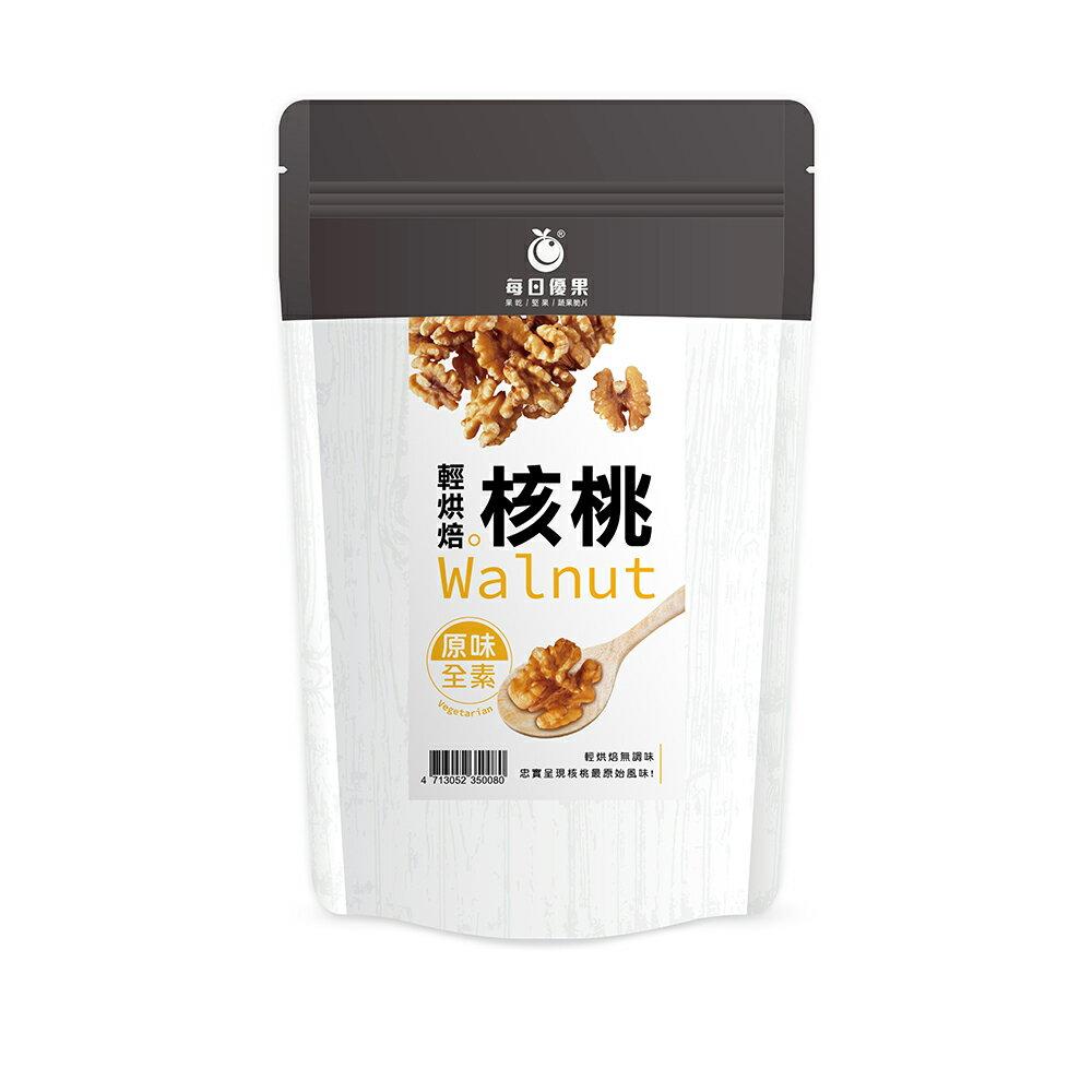 原味烘焙核桃大包裝450公克【每日優果】