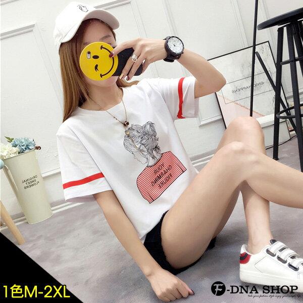F-DNA★素描人像背影袖線條圓領短袖上衣T恤(白底紅線-M-2XL)【ET12670】