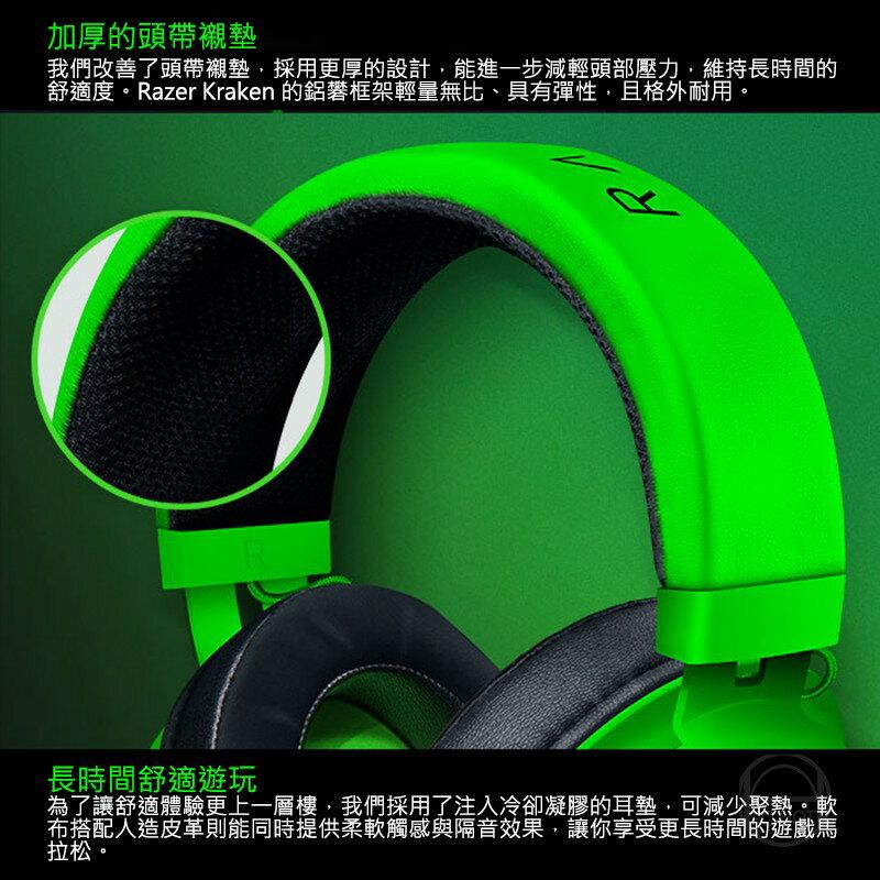 [限時促銷] RAZER 雷蛇 Kraken 北海巨妖 2019 電競耳機麥克風 黑色 綠色 3