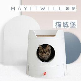 米尾設計 貓咪城堡王國貓砂盆 白色