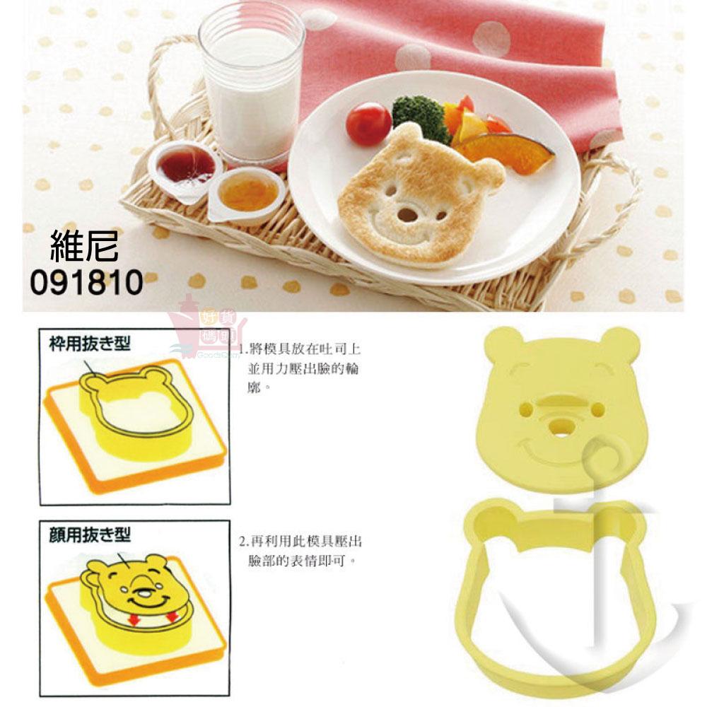 日本製SKATER餅乾麵包用造型壓模 Hello Kitty哆啦A夢小熊維尼星際寶貝史迪奇