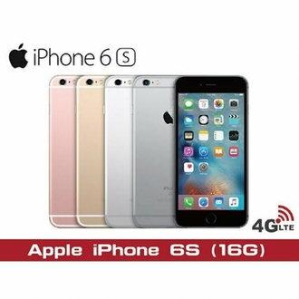 【樂天APPLE福利品批發價】iPhone 6S 16G 4.7吋智慧型手機,購買即贈皮革式保護殼 + 9H剛化貼旗艦規格,萬元有找(傳說對決掛機神器 天堂m賺錢掛機神器)可用r9s r11 U11 EYEs note5 s8 s7 xzs SE 紅米NOTE 4X A73補差價