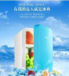 【保固一年】HYUNDAI 現代 6L家車兩用迷你小冰箱 行動 制冷 加熱 宿舍 攜帶 宿舍 母乳保鮮 靜音 安靜 容量