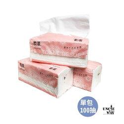 【台灣製】 單包衛生紙柔漾 現領優惠券 抽取式衛生紙 輕柔 舒適 衛生紙 面紙  威叔叔百貨城堡【90001】