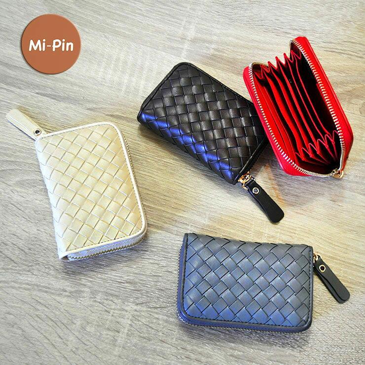 【Mi-Pin】真皮手工編織名片包