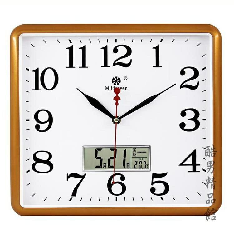 方形電子掛鐘客廳靜音鐘錶家用個性創意時尚藝術萬年日歷石英鐘大