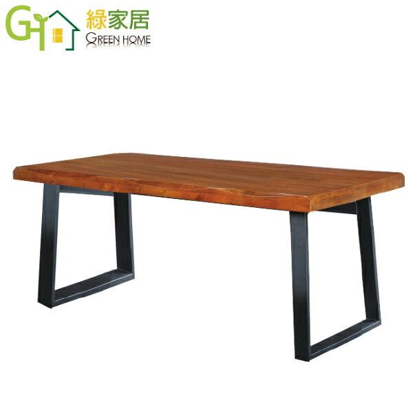 【綠家居】芭雅莉時尚6尺實木餐桌(不含餐椅)