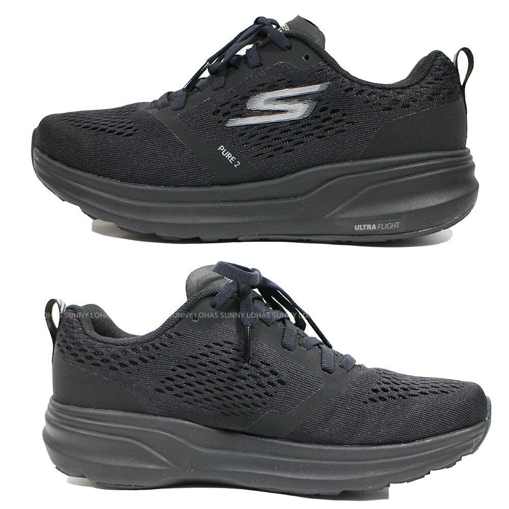 (B5)SKECHERS 女鞋 GO RUN PURE 2 慢跑鞋 運動鞋 工作鞋 128091BBK 全黑【陽光樂活】