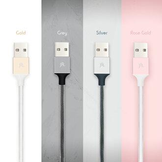 JTL lightning鑽石線身強化快充8pin to USB Cable 傳輸線 (1.3M)【葳豐數位商城】