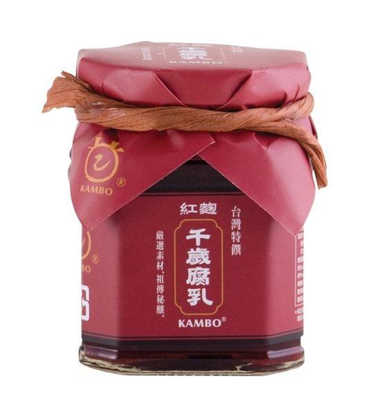 鏡感樂活市集 甘寶 桃米泉 紅麴千歲腐乳 220g/ 罐