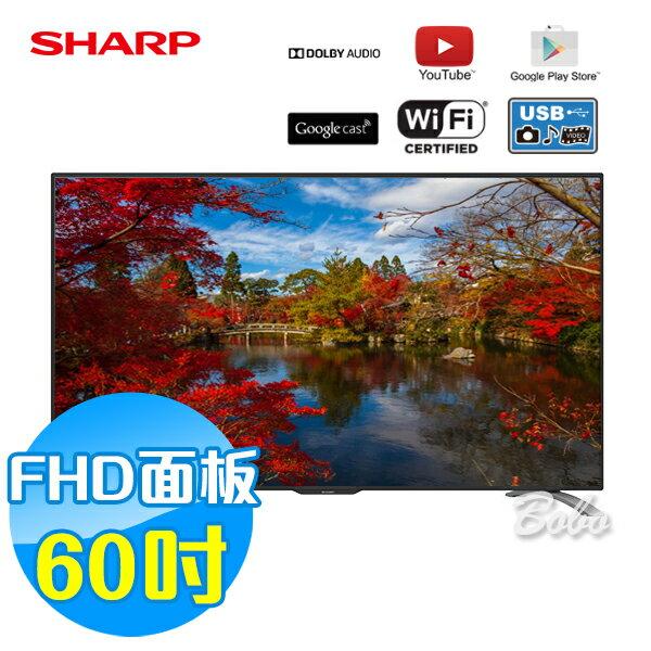 SHARP夏普 60吋 液晶連網電視 LC-60LE580T