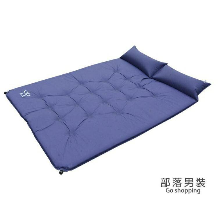 露營睡墊 戶外自動充氣墊 露營野營地墊 睡墊 單雙人可拼接帶枕 加厚款