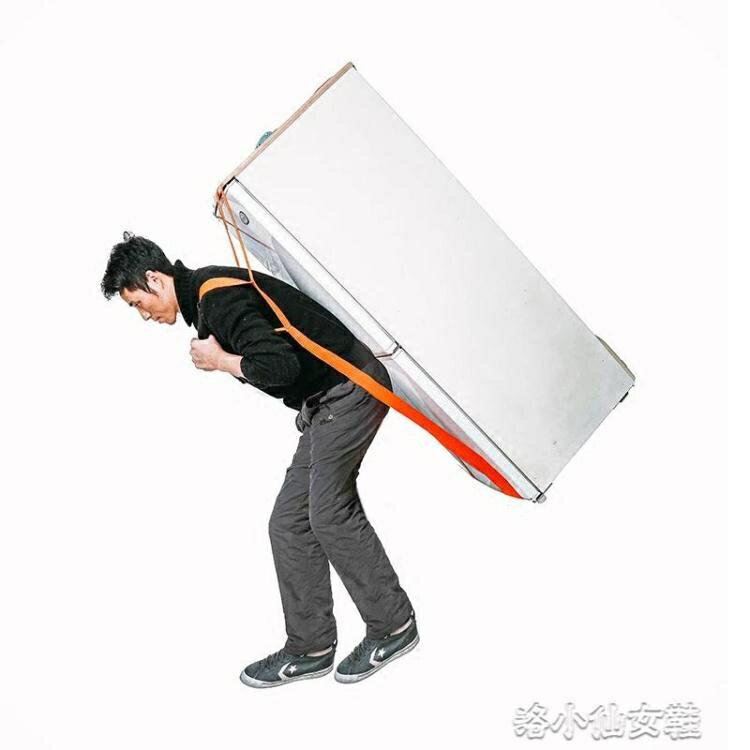搬家神器單人款家用繩子冰箱搬運帶尼龍繩重物搬家帶肩yh