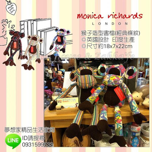 英國倫敦monicarichards猴子造型動物書檔書擋《經典條紋》★夢想家精品生活家飾★
