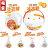 新春福袋下殺↘699 Hello Kitty 橘子居家清潔三件組《任選洗衣1+2清潔》〔小禮堂〕 - 限時優惠好康折扣