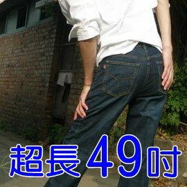 【魔法施】ENGERHWA超強訂製版【42~50腰 x 49吋長】 口袋V型刺繡紋牛仔褲