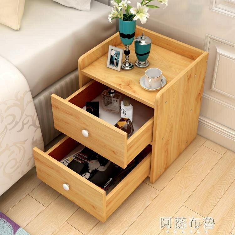 【現貨】床頭櫃 簡易床頭櫃簡約現代迷你收納小櫃子儲物櫃宿舍臥室床邊櫃 快速出貨