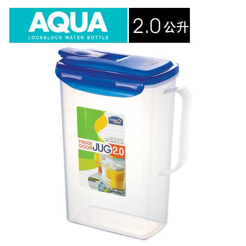 🌟現貨🌟【樂扣樂扣】AQUA系列PP多功能水壺/2.0L(HPL735) 樂扣樂扣PP水壺2L/家庭式 樂扣冷水壺