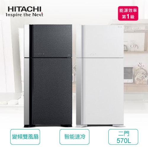 HITACHI日立RG599570L兩門電冰箱雙獨立風扇冷卻系統GPW琉璃白