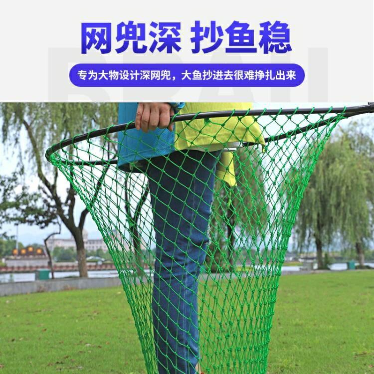 大物青魚鱘魚抄網鋁合金巨物大魚大抄網大號海釣路亞伐釣抄網