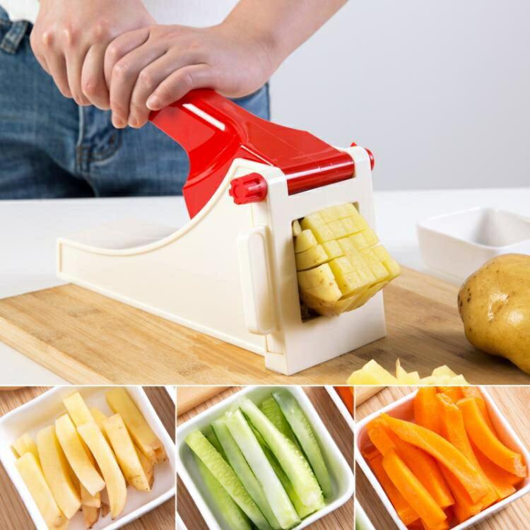 馬鈴薯條切條器多功能薯條切塊機 家用手動不銹鋼切蘿卜神器
