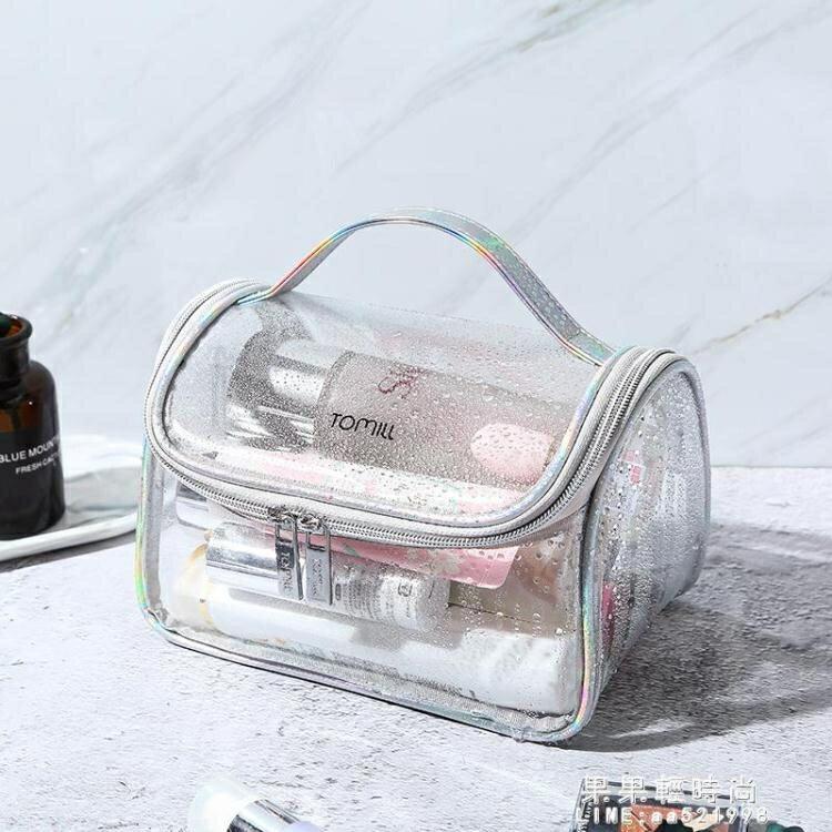 化妝包女便攜旅行洗漱包透明大容量ins風超火化妝品收納包化妝袋【新品】