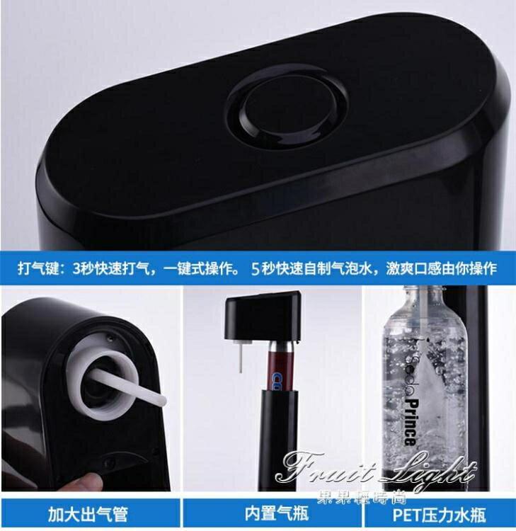 氣泡水機 一鍵全自動奶茶店氣泡機家用蘇打水機飲料汽泡機氣泡水機商用 NMS