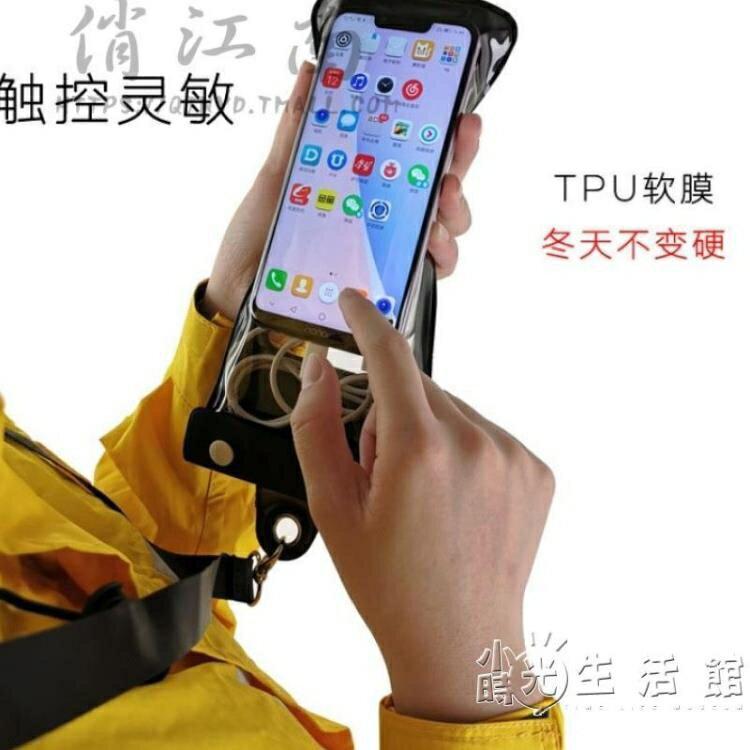 雨天外賣專用可充電插耳機手機防水袋騎手裝備保護套vivo觸屏通T,