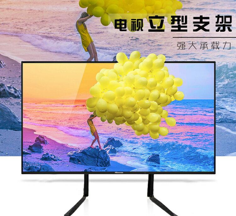三星普東芝TCL索尼LG液晶電視通用底座桌面腳架臺式座架32-75寸  WD