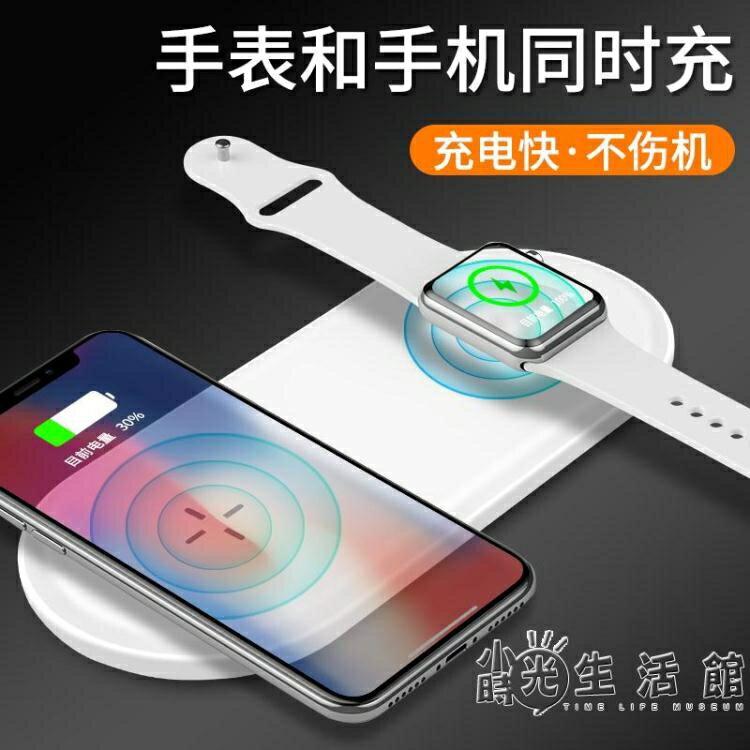 蘋果手錶apple watch4/3/2/1代充電器線iwatch無線底座磁力series