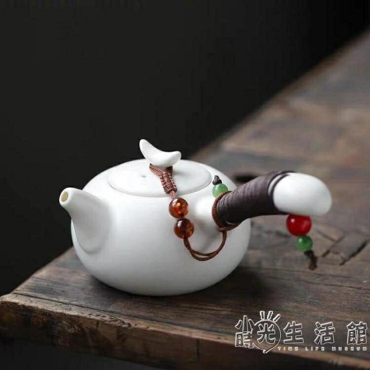 日式茶壺單壺陶瓷白瓷側把壺黑檀木柄西施羊脂玉茶具德化家用