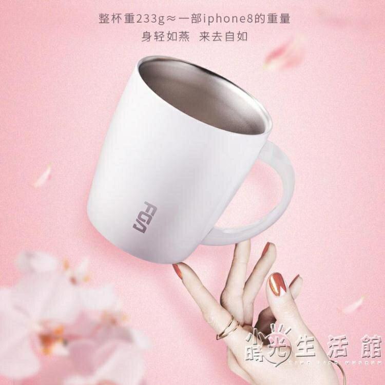 保溫水杯帶把女不銹鋼馬克杯帶蓋茶杯創意咖啡辦公室家用杯子
